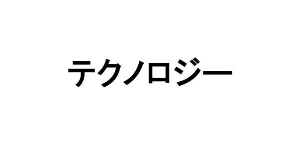 スクリーンショット 2017 05 22 18 22 18