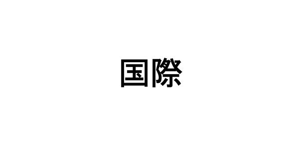 スクリーンショット 2017 05 28 11 48 09