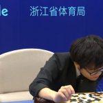 最強囲碁AI「AlphaGo」が世界最強騎士の柯潔(カ・ケツ)9段に勝利!