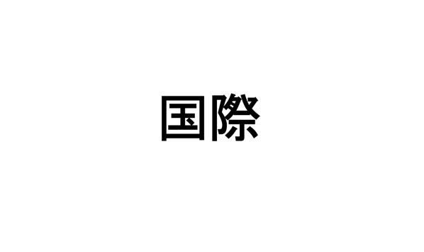 スクリーンショット 2017 06 03 22 56 38