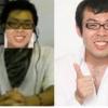 【YouTuber図鑑】兄者弟者【おついち・読み方・年収は?】弟者の素顔!