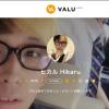 【YouTuber事件簿】ヒカルVALU事件、総額9.5億の持ちVAを全放出!