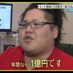 【ユーチューバー図鑑】恭一郎/恭チャンネル【年収・経歴・彼女・妹?】