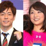 陣内智則とフジ松村未央アナが結婚!「永遠に二人歩んで行く」